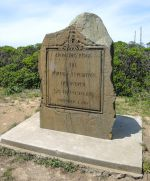 Monument to the Portola expedition.